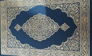 Abdul eröffnet uns eine weitgehend unbekannte Religion