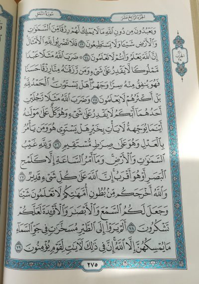 Koran2